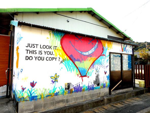 season wall paint