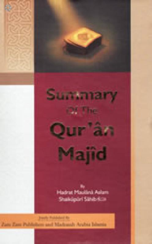 Summary of the Quran majid