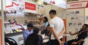 Монгол контентоо олон улсын зах зээлд сурталчилан таниулах ажлууд