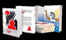MINIATURA-PORTADA-EDITORIAL-WEB.png