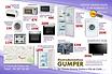 GUMPER_2015-01-A4DIPT_ANV.png