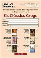 Formulari_Editorial.png