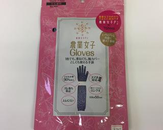 農業女子Gloves(F)