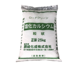 塩化カルシウム(25kg)