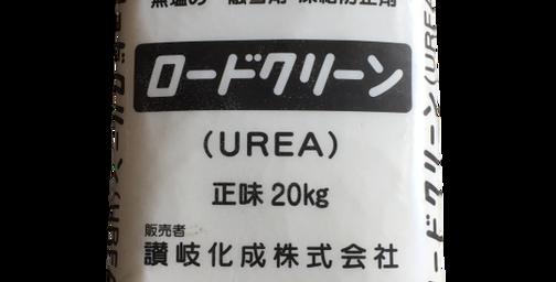 ロードクリーン(20kg)
