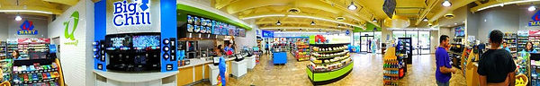 Qmart-Stores-Convenience-Stores-Texas.jp