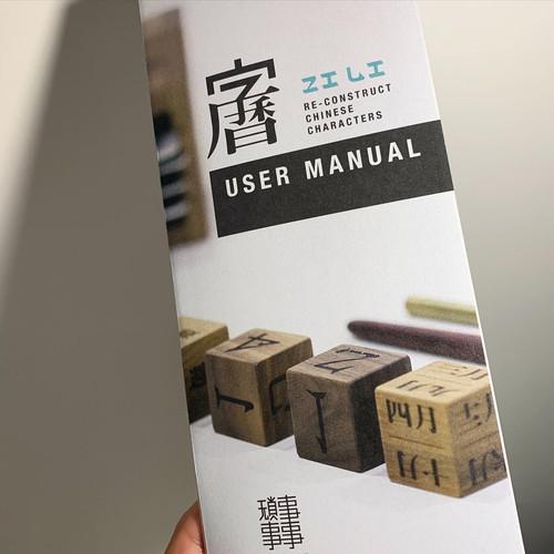 User Manual Cover
