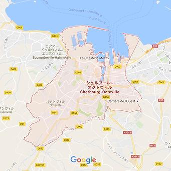 Cherbourg Octeville / シェルブール・オクトヴィル