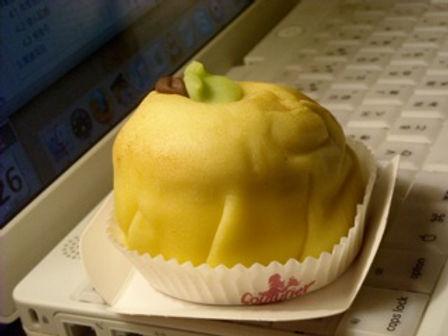Pomme Calvados.jpg