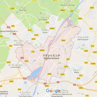 Valenciennes / ヴァランシエンヌ