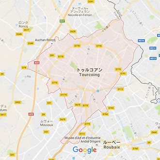 Tourcoing / トゥールコワン Roubaix / ルーベ