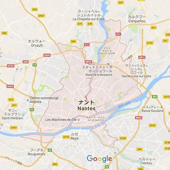 Nantes / ナント