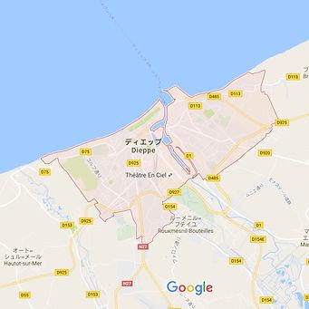 Dieppe / ディエップ