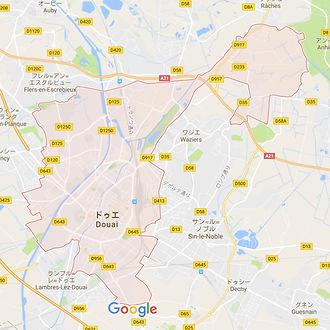 Douai / ドゥエ