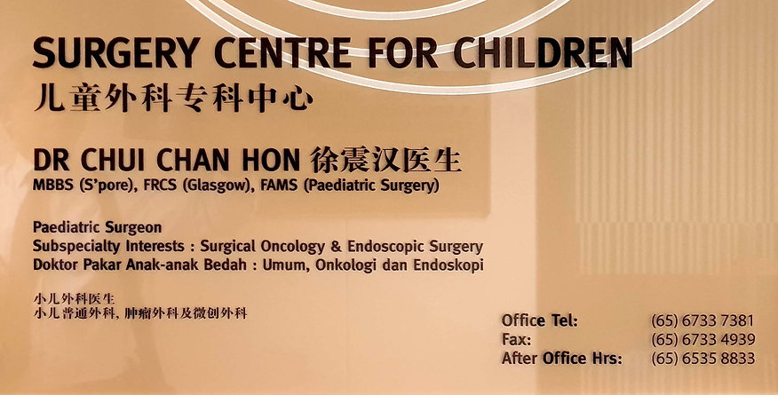 SCC clinic signboard1edit1.jpg
