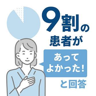 riku_001.jpg