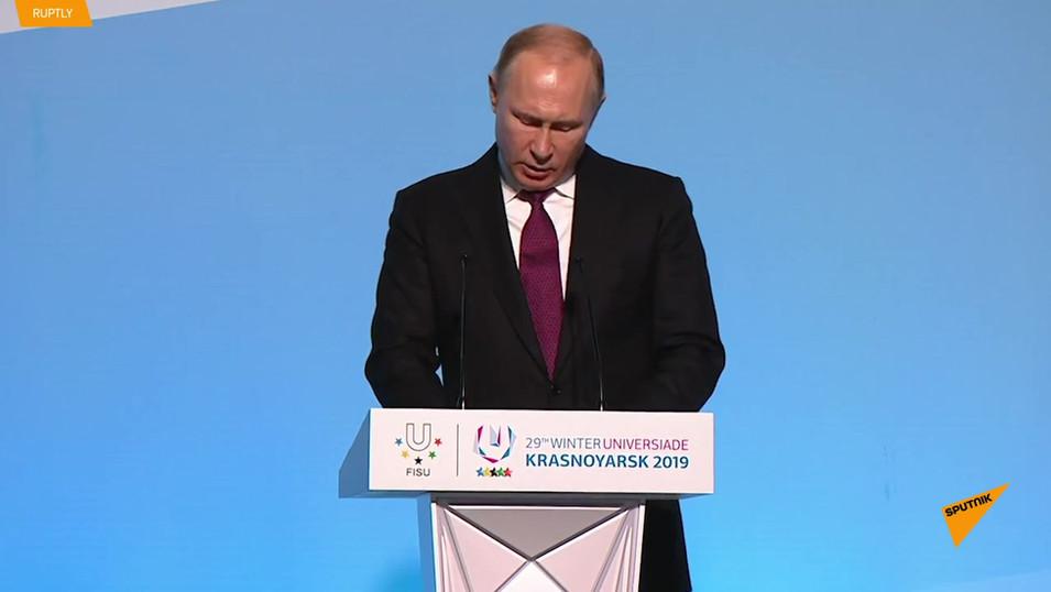 Президент России, Платинум Арена
