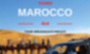 Tour-organizzati-privati-marocco-guida-italiano-