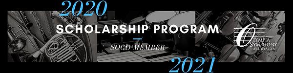 SOGO participant.png