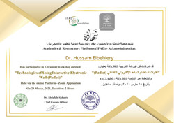 شهادة مشاركتكم- منصة إيفاد2157-2_001