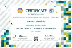 SRDU Certificate