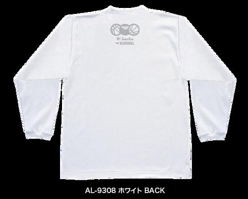 AL-9308-BACK.png
