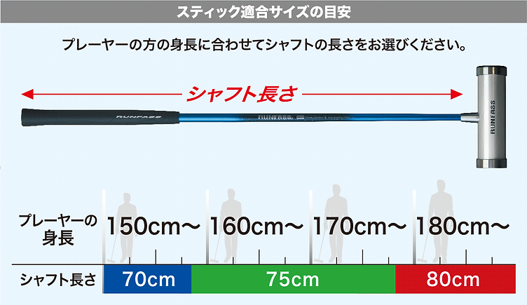 size-chart2019.png