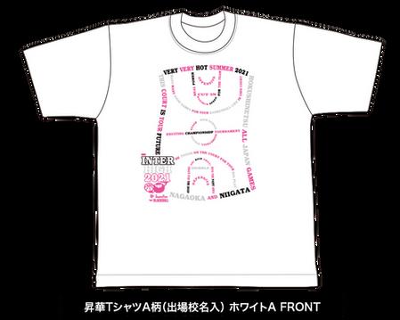 昇華TシャツA柄ホワイト-F
