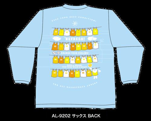 AL-9202-BACK.png