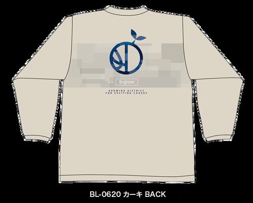 BL-0620_B.png