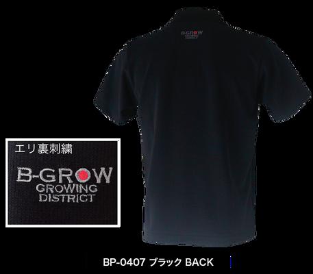 BP-0407_B.png