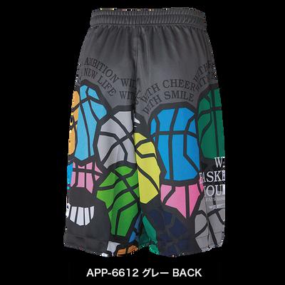 APP-6612-BACK