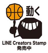 LINE-stanp-2.jpg