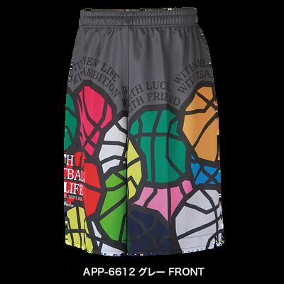 APP-6612-FRONT