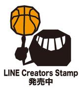 LINE-stanp-1.jpg