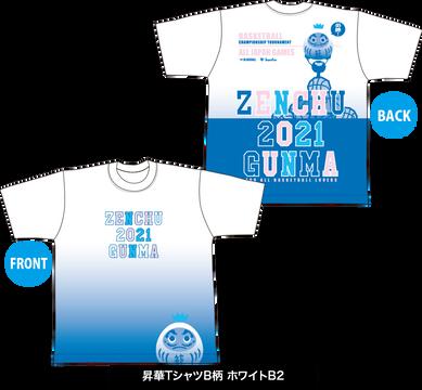 昇華TシャツB柄 ホワイトB2