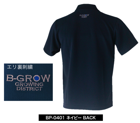 BP-0401_B.png