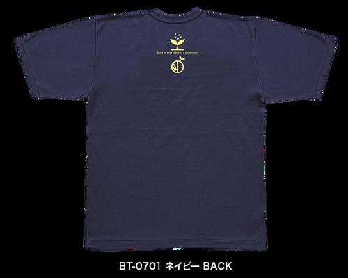 BT_0701_B.png