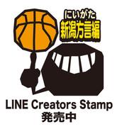 LINE-stanp-3.jpg