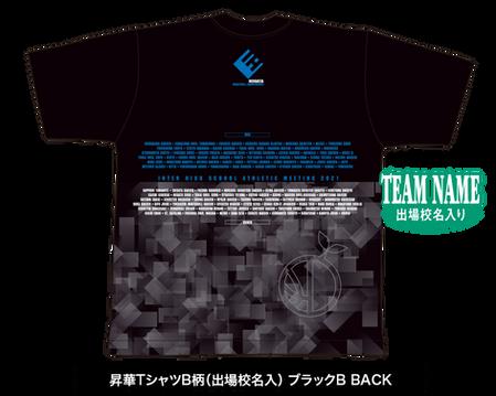 昇華TシャツB柄ブラック-B