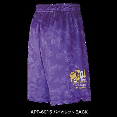 APP-6915-BACK.png
