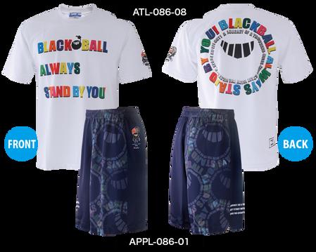 ATL-086-08-APPL-086-01.png