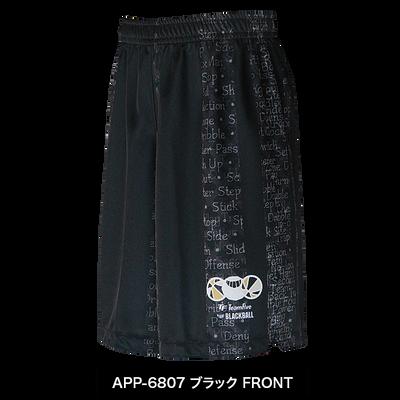 APP-6807-FRONT