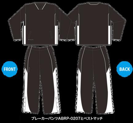 ABRP-0207とベストマッチ.png