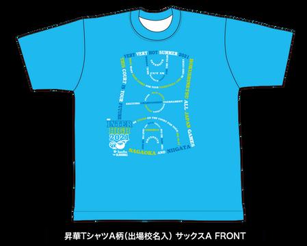 昇華TシャツA柄サックス-F