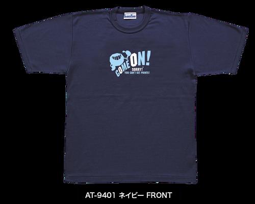 AT-9401_F.png