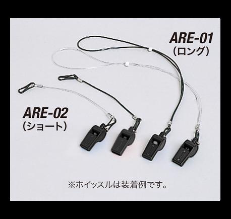 ARE-01・ARE-02