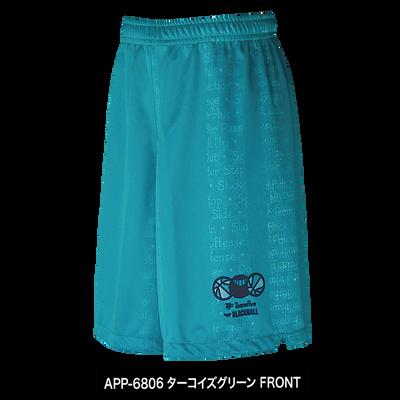 APP-6806-FRONT
