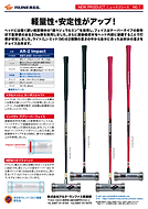 news-release2修正-01.png