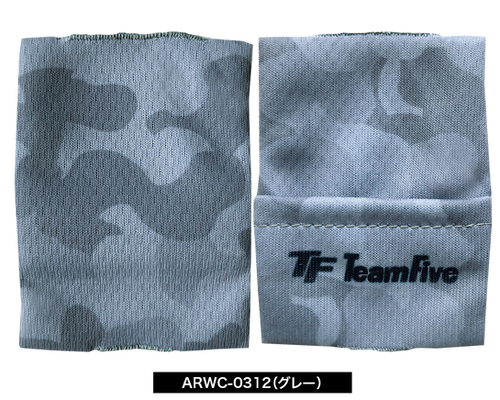 ARWC-0312.png